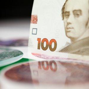 Фонд гарантирования досрочно вернул Минфину 3,2 млрд грн