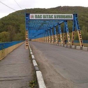 На границе с Румынией 20 контрабандистов напали на пограничников