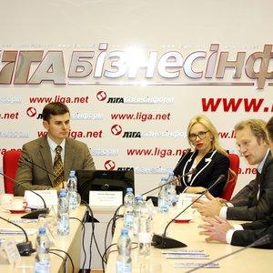 Круглый стол на тему: Увеличение украинского бизнеса. механизмы Нидерландов