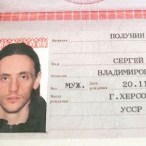 Танцюрист з татуюванням Путіна отримав громадянство Росії
