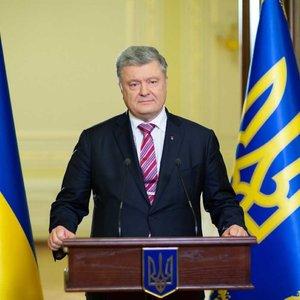 Порошенко рассказал о целях на следующие пять лет