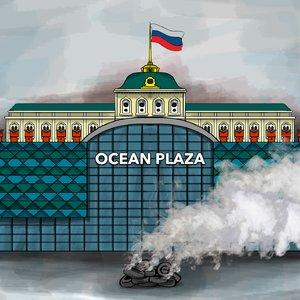 Бизнес-неделя: захват Ocean Plaza, валютная паника и крах ВТБ