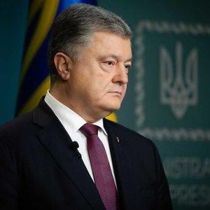 Отставки последнего дня. Порошенко уволил троих ТОП-чиновников