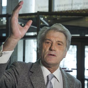 Дело Ющенко: в ГПУ завершили расследование