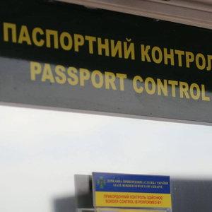 Украинцам стали чаще отказывать во въезде в Польшу в 2019 году