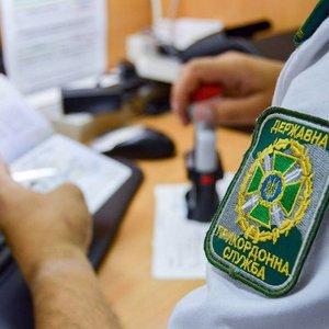 Россиянин пытался за тысячу рублей попасть в Украину: фото