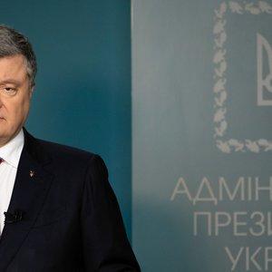 """Порошенко підписав закон про розрив """"дружби з Росією"""""""