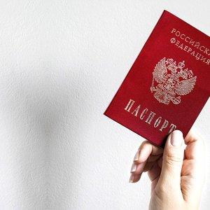 Российские оккупанты рассказали, как будут выдавать свои паспорта
