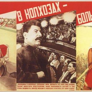 В России все больше печалятся о распаде СССР: опрос
