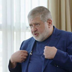 Коломойский заявил о просьбе Тимошенко помочь ей