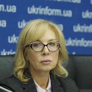 Денисова пришла на допрос в Генеральную прокуратуру