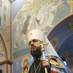 Митрополит Епифаний озвучил стратегию отношений с РПЦ