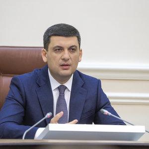 Гройсман поручил МВД и Минюсту обеспечить аудит Нафтогаза