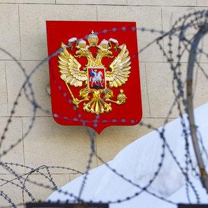 Россия оспорила решение арбитража в пользу Ощадбанка на $1,3 млрд