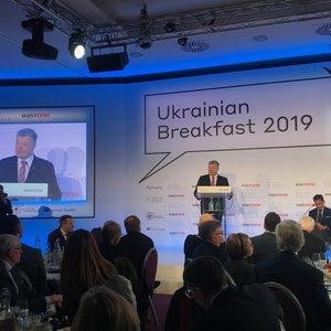 Напутствие Давоса или 12 советов следующему президенту Украины