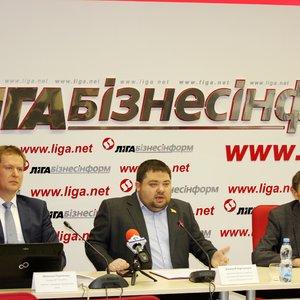 Конференция: Антитеррористические статьи УК Украины-инструмент произвола власти