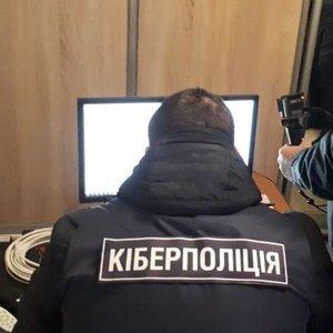 Продажа коммерческой тайны: в Украине расследуют очередное дело