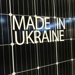 Гигант из Винницы. Главное о крупнейшем заводе солнечных панелей