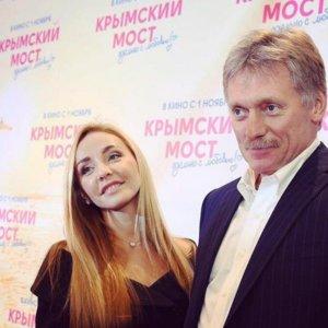 У жены Пескова недвижимости на $10 млн и счет в Швейцарии: СМИ