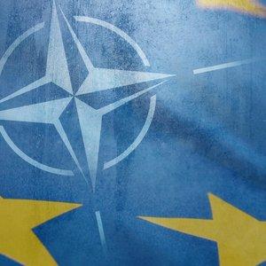 Рада зробила незворотним курс України в ЄС і НАТО