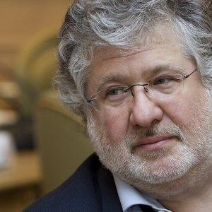 НБУ взыскал с Коломойского залог по рефинансу ПриватБанка