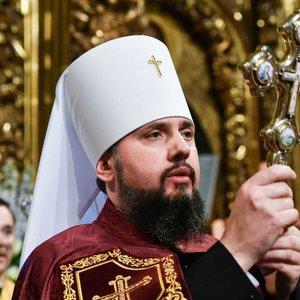 Элладская православная церковь признала украинскую автокефалию