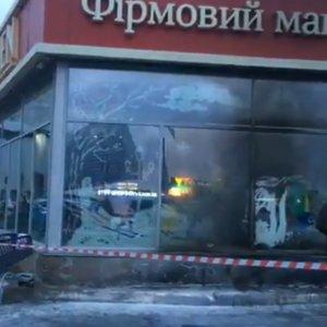 У Києві загорівся магазин Roshen: відео