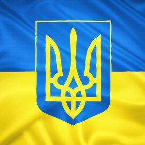 Сьогодні в Україні відзначають День герба: історія свята
