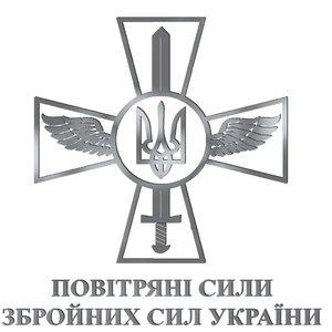 Повітряні сили назвали дані ОБСЄ про літак біля Донецька фейком