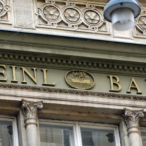 В Австрии расследуют отмывание денег украинских банков - DW