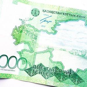 Казахстан уберет надписи на русском языке со своей валюты