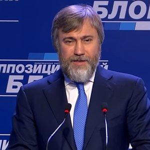 Новинский подал в суд насчет голосования Рады о курсе в ЕС и НАТО