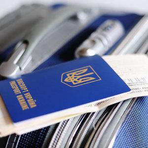 Два года безвиза. Сколько украинцев получили загранпаспорта