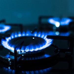 Нафтогаз объявил об очередном снижении цены газа для населения
