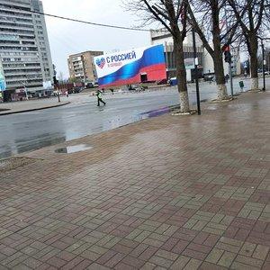 """""""Полный беспредел"""": что происходит в школах Луганска"""