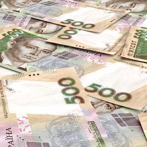 Минфин разместил гособлигаций на 1 млрд грн