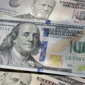 Украина договаривается с МВФ о кредите на $5 млрд - Bloomberg