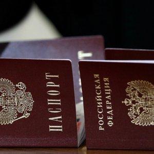 Террористы упрощают пересечение границы с Россией ради паспортов