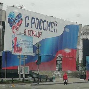 В ИС сказали, за счет чего Россия хочет контролировать ОРДЛО