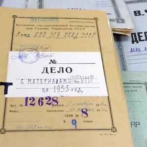 Под архив советских спецслужб выделили отдельное здание