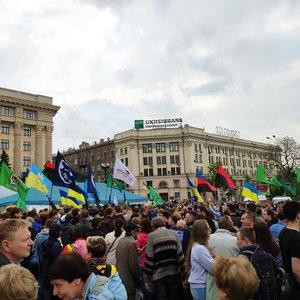 В Харькове митинговали против сноса палатки волонтеров: видео