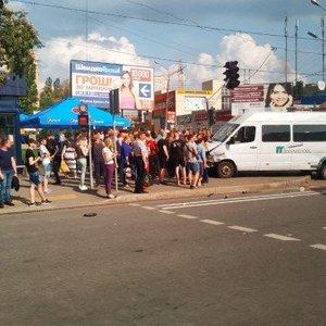 У Кривому Розі маршрутка в'їхала в групу людей на зупинці - ЗМІ