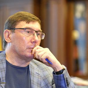 НАБУ откроет дело против Луценко
