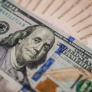 МВФ обновил прогноз курса гривни до 2024 года