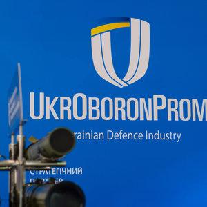 ДБР проводить обшуки в Укроборонпромі
