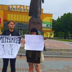 Девушку с плакатом за импичмент Зеленского признали виновной