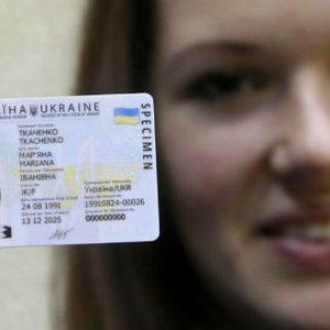 Владельцам ID-паспортов упростят получение банковских услуг