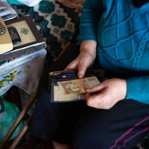 Пенсию в Украине теперь можно оформить онлайн