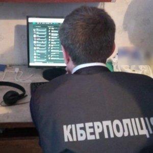 Киберполиция заблокировала пиратскую трансляцию 2,5 тыс каналов
