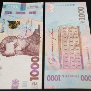 НБУ проверит банкноту в 1000 гривень на пиратский шрифт